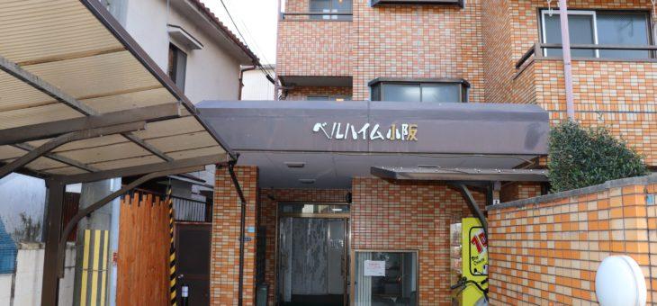 大阪商業大学近くのワンルームマンションです