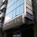 大阪メトロ中央線長田駅 空きテナント情報